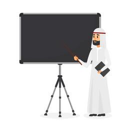 arabic businessman making presentation on vector image