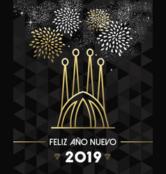 New year 2019 spain sagrada familia travel gold vector