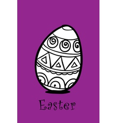 egg on violet vector image