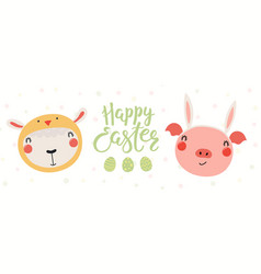 Cute animals easter banner vector