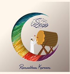 Ramadhan kareem with muslim man playing bedug vector
