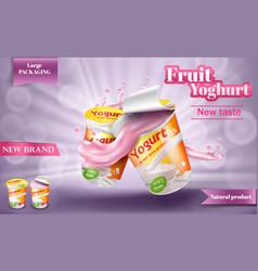 Realistic poster for advertising yogurt vector