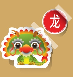Chinese zodiac sign dragon sticker vector