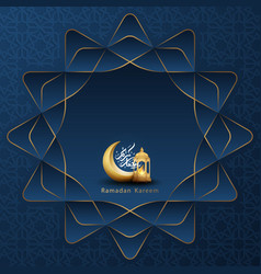 luxury ramadan kareem background vector image