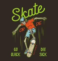 vintage skateboarding poster vector image