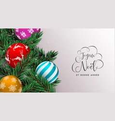 christmas tree decoration banner in french vector image
