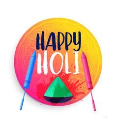 Happy holi festival background design vector