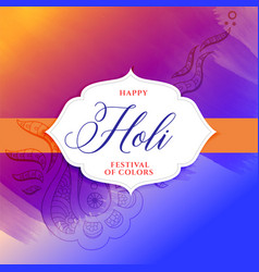 Happy holi festival colorful decorative poster vector