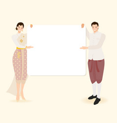 Thai traditional couple holding empty blank white vector