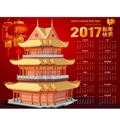 Calendar for 2017 on the background of the Chinese vector image vector image