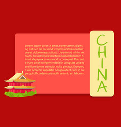 chinese red building with yellow roof web banner vector image vector image