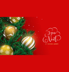 red christmas tree bauble banner in french vector image