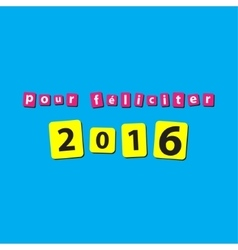 New Year greeting - text in yellow and pink vector image