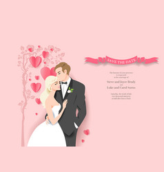 holiday wedding card vector image