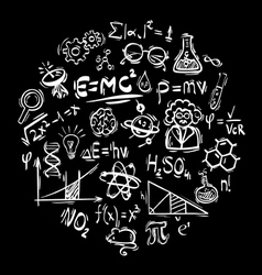 Science icon on black vector image