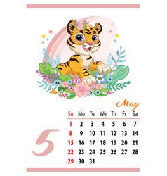 Cute tiger wall calendar may template 2022 vector