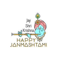 Happy janmashtami logo design for hindu festival vector