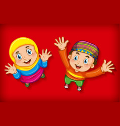 Happy muslim children from aerial view vector