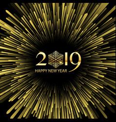 Happy new year starburst background vector