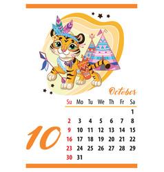 Cute tiger wall calendar october template 2022 vector