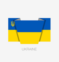 Flag of ukraine with trident flat icon waving vector