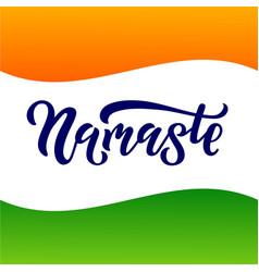 namaste for invitation poster emblem card vector image