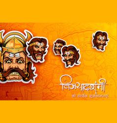 Raavana with ten heads for dussehra navratri vector