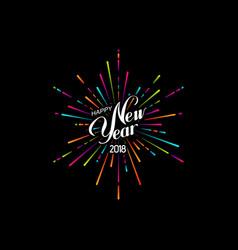 happy 2018 new year vector image vector image