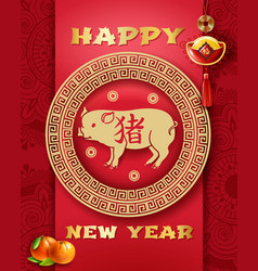 chinese new year 2019 vertical poster vector image
