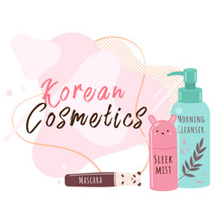 Korean cosmetics skin care and beauty banner vector