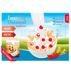 instant oatmeal with berry advert concept milk vector image vector image