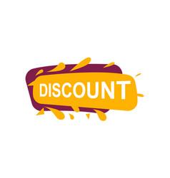 discount speech bubble for retail promotion vector image