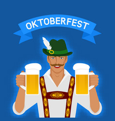 oktoberfest man in national costume with beer vector image