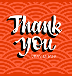 thank you 004 vector image