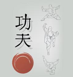 Booklet demonstration of kung fu vector