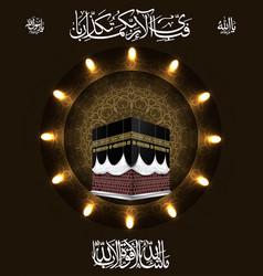 Kaaba shareef vector