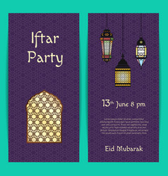 ramadan iftar party invitation card vector image