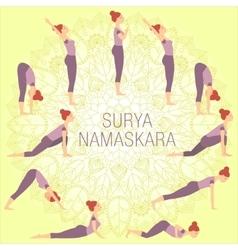 Surya Namaskara vector image