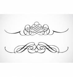 ornamental vector image vector image
