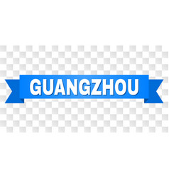 Blue ribbon with guangzhou caption vector