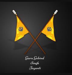 Guru gobind singh jayanti vector