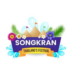 happy songkran thailand festival element vector image