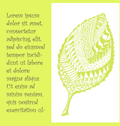 pastel stylized leaflet for fall season vector image