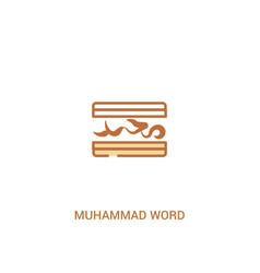 Muhammad word concept 2 colored icon simple line vector