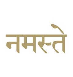Namaste vector