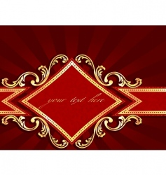 horizontal label with gold rim vector image vector image