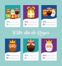 cute greeting cards invitation with three magi vector image