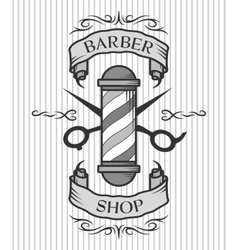 Barber polescissors and ribbon for text vector image