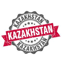 Kazakhstan round ribbon seal vector