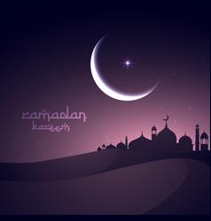Beautiful holy festival eid and ramadan background vector